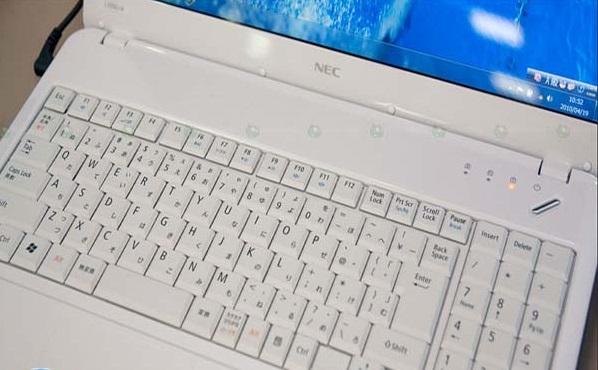 Thay bàn phím laptop nec - 1