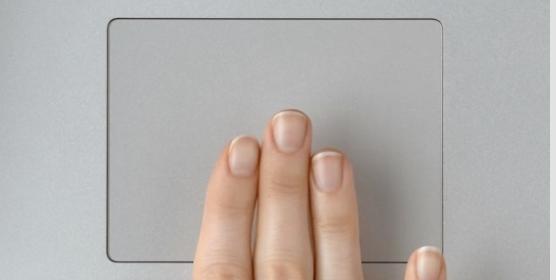 10 cách sử dụng trackpad của macbook mà bạn nên biết - 11