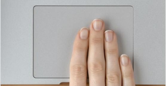 10 cách sử dụng trackpad của macbook mà bạn nên biết - 6