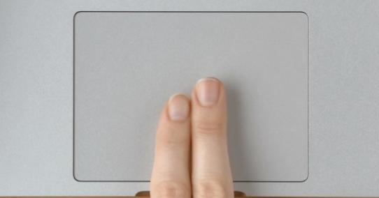 10 cách sử dụng trackpad của macbook mà bạn nên biết - 2