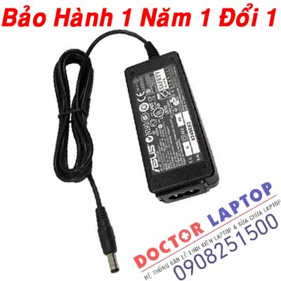 Adapter Asus Eee 1008HA Laptop (ORIGINAL) - Sạc Asus Eee 1008HA