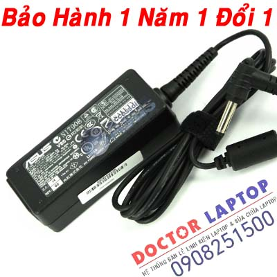 Adapter Asus U81 Laptop (ORIGINAL) - Sạc Asus U81