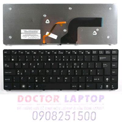 Bàn Phím Asus U80A Laptop