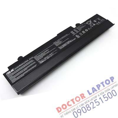 Pin Asus Eee PC 1011 Laptop battery